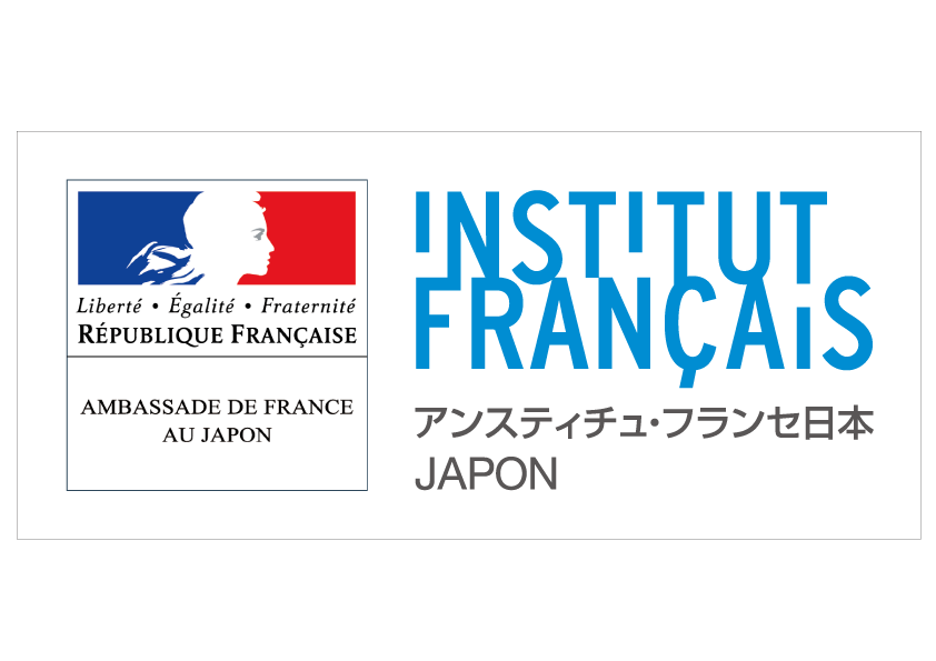 Embassy of France/Institut français du Japon